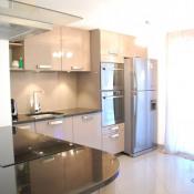 Les Ulis, Appartement 4 pièces, 81 m2