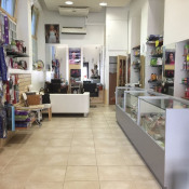 vente Local commercial Romans sur Isere