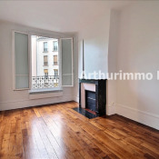 Location appartement St denis 870€ +CH - Photo 2