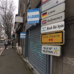 Location Local commercial Vanves 36,56 m²