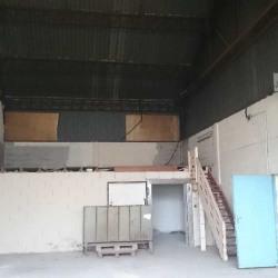 Vente Entrepôt Sevran 0 m²
