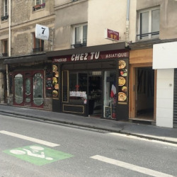 Cession de bail Local commercial Paris 5ème 12 m²