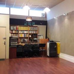 Vente Bureau Arcueil (94110)