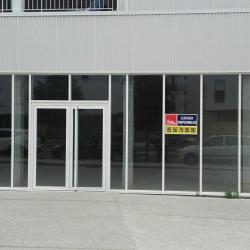 Location Local commercial Bègles 50 m²