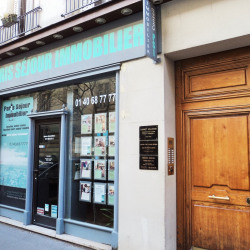 Location Local commercial Paris 17ème 18 m²