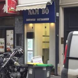 Cession de bail Local commercial Paris 9ème 4 m²