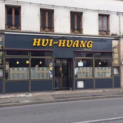 Fonds de commerce Café - Hôtel - Restaurant Montgeron