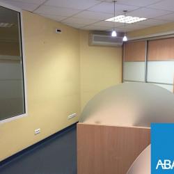 Vente Bureau Agen (47000)