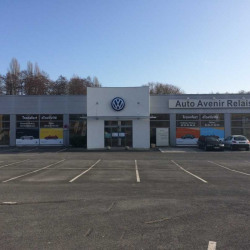 Location Local commercial Soissons 1320 m²