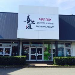 Location Local commercial Coignières 717 m²