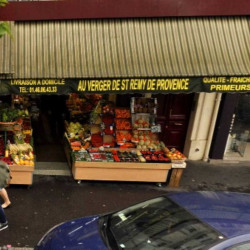 Location Local commercial Paris 18ème 55 m²