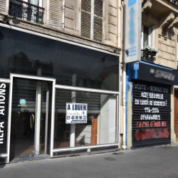 Location Local commercial Paris 17ème 44 m²