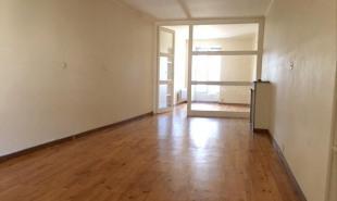 vente Appartement 2 pièces Moirans