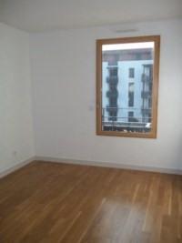 Location appartement Lyon 5ème 1070€ CC - Photo 5