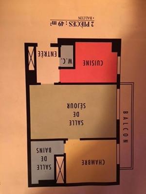 Viager - Appartement 2 pièces - 48 m2 - Levallois Perret - Photo
