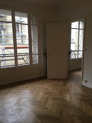 Location Bureau Paris 3ème 1