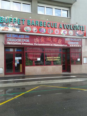 Fonds de commerce Café - Hôtel - Restaurant Orléans