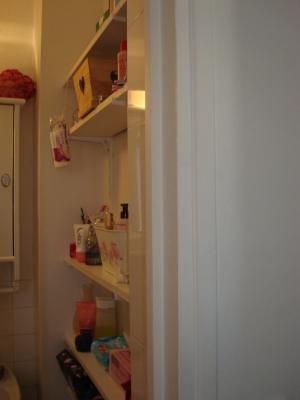 Location appartement Le raincy 700€ CC - Photo 7