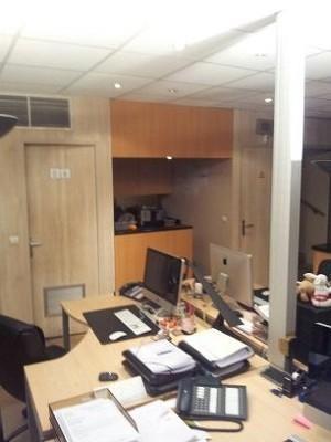 Vente Bureau Neuilly-sur-Seine 0