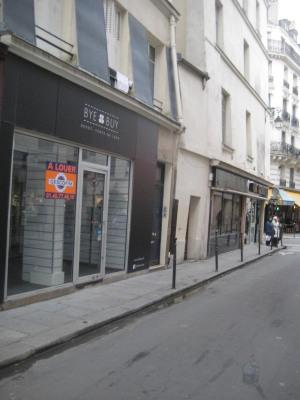 Boutique Gravilliers/Temple