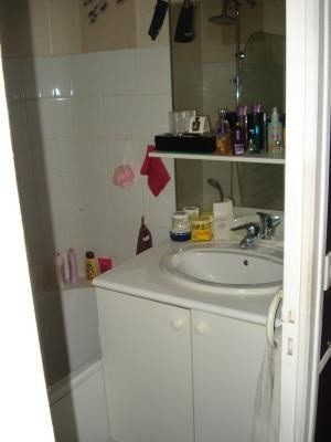 Sale apartment Gagny 132 000€ - Picture 4