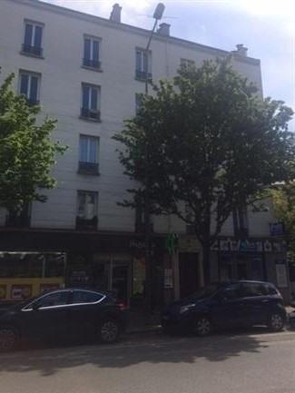 Location appartement St ouen 1098€ CC - Photo 1