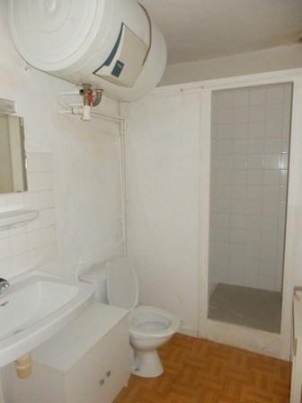Sale apartment Chalon sur saone 25000€ - Picture 3