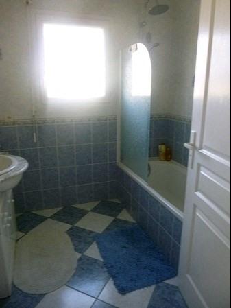 Vente maison / villa Maisdon sur sevre 197490€ - Photo 6
