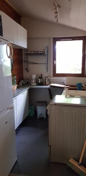 Vente maison / villa Vendome 63900€ - Photo 3
