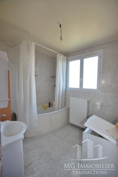 Vente maison / villa Sevran 270000€ - Photo 6