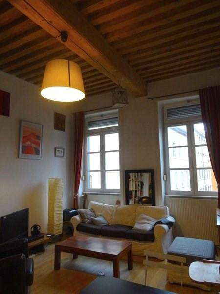 Venta  apartamento Lyon 1er 335000€ - Fotografía 3