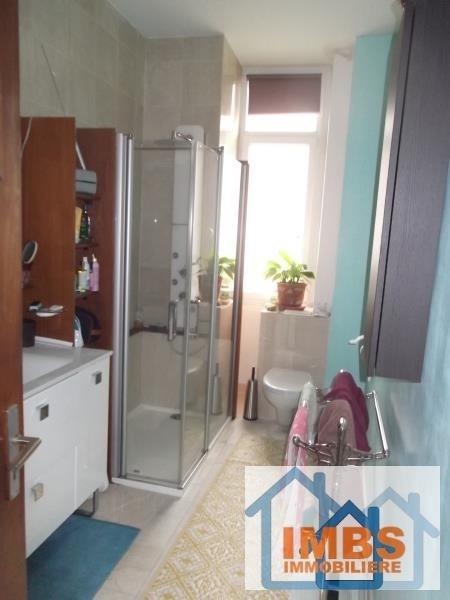 Vente appartement Strasbourg 339000€ - Photo 5