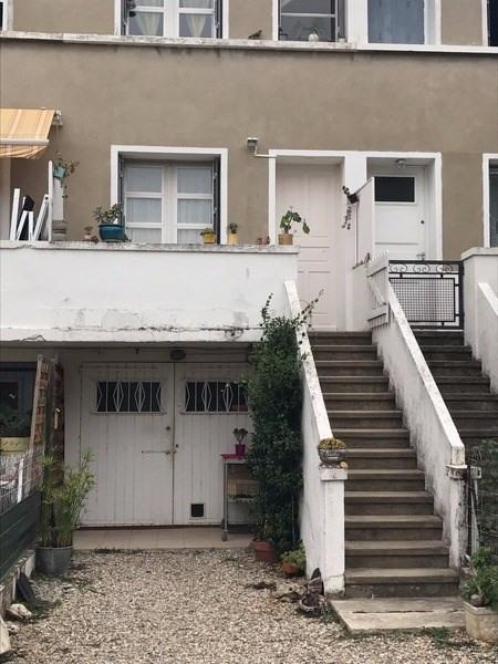 Vente maison / villa Clérieux 107000€ - Photo 1