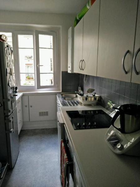 Location appartement Paris 5ème 1 750€ CC - Photo 4