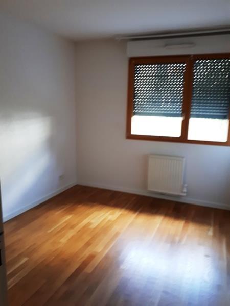 Vente appartement Lyon 3ème 290000€ - Photo 9