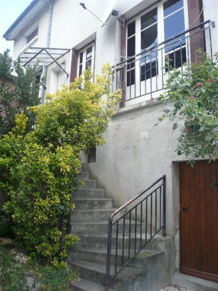 Vente maison / villa Sancerre 35 000€ - Photo 1