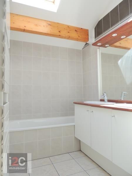 Venta  apartamento Gex 443000€ - Fotografía 9