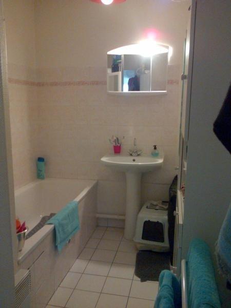 Location appartement Villeurbanne 596€cc - Photo 6