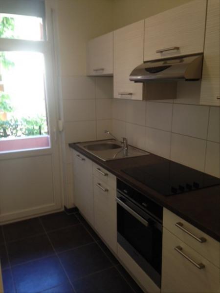 Appartement 2 pièces - Bischheim