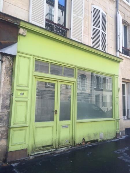 Rental shop Paris 17ème 1200€ HT/HC - Picture 1