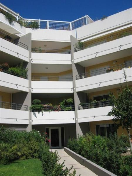 Location appartement Nimes 560€ CC - Photo 1