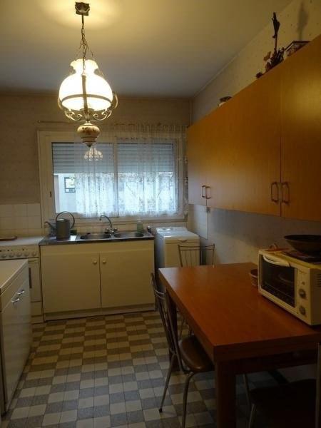 Revenda apartamento Villeurbanne 138000€ - Fotografia 2
