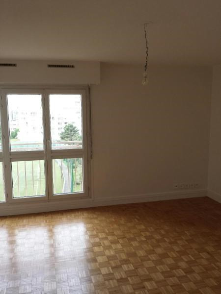 Location appartement Ivry sur seine 1005€ CC - Photo 2