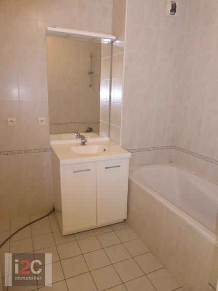 Sale apartment Versonnex 285000€ - Picture 9