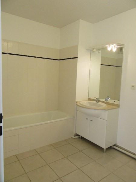 Rental apartment Bouloc 600€ CC - Picture 5