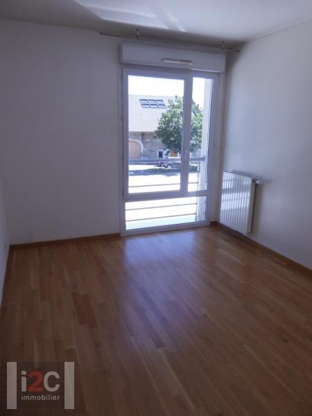 Sale apartment Versonnex 285000€ - Picture 7