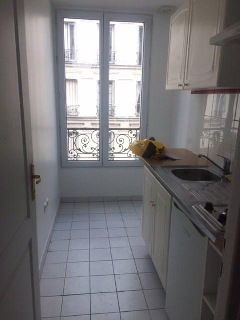 Rental apartment Paris 11ème 1115€ CC - Picture 5