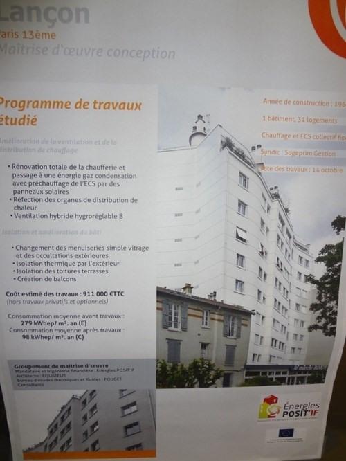 Vente appartement Paris 13ème 549000€ - Photo 15