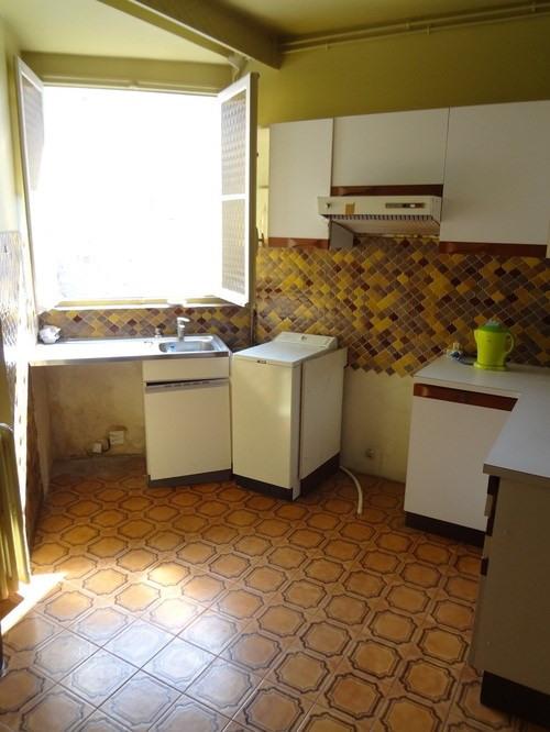 Vente de prestige appartement Paris 17ème 1575000€ - Photo 12