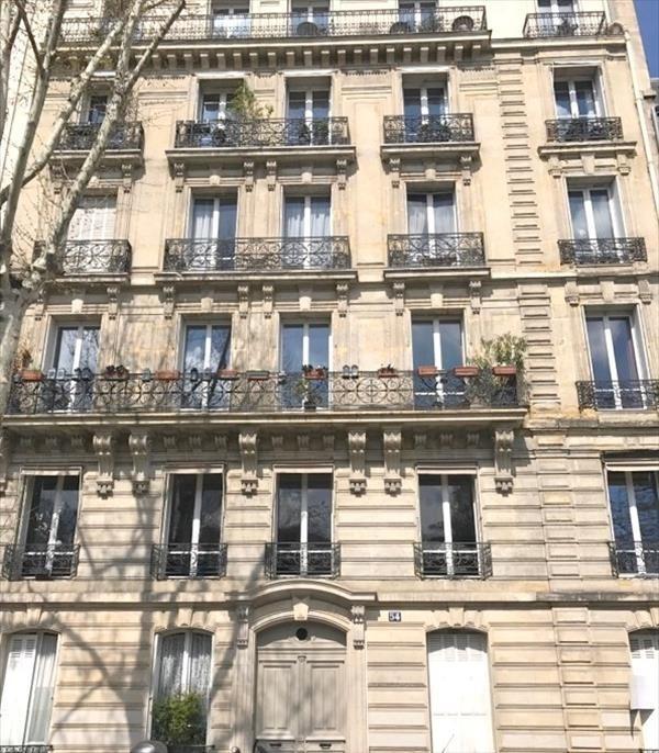 Vente appartement Paris 17ème 84000€ - Photo 1